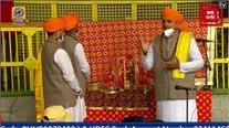 Amarnath Yatra 2020: ਕਰੋ ਪਵਿੱਤਰ ਅਮਰਨਾਥ ਗੁਫਾ ਦੇ ਦਰਸ਼ਨ ਤੇ ਆਰਤੀ Live (5 JULY 2020)