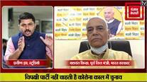 बिहार में क्यों नहीं हुआ विकास ?  बता रहे हैं भारत सरकार के पूर्व वित्त मंत्री Yashwant Sinha