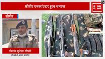 सोपोर एनकाउंटर प्रेस ब्रीफिंग: मारे गए 3 आतंकियों में से दो पाकिस्तानी...
