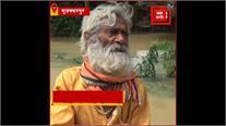 उफनाई Bihar की नदियां,कई गावों में घुसा पानी,ग्रामीणों में खौफ