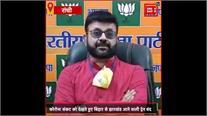 बिहार- झारखंड के बीच ट्रेने आज से बंद, विपक्ष ने शुरू की राजनीति