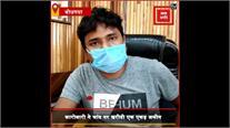 Bihar: सुशांत सिंह राजपूत के बाद अब इस युवक ने खरीदा चांद पर plot