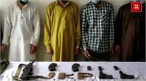 कुपवाड़ा पुलिस को मिली बड़ी कामयाबी... आतंकी मॉड्यूल का भंडाफोड़ा... 5 गिरफ्तार