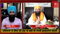 ਪ੍ਰਧਾਨ ਬਣਨ ਮਗਰੋਂ Baljit Singh Daduwal ਦੀ ਪਹਿਲੀ Exclusive Interview