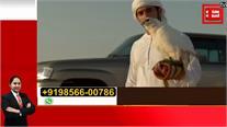 Dubai ਦੇ Prince ਨੇ ਪੇਸ਼ ਕੀਤੀ ਇਨਸਾਨੀਅਤ ਦੀ ਅਜਿਹੀ ਮਿਸਾਲ, ਹਰ ਕੋਈ ਹੋ ਗਿਆ ਮੁਰੀਦ
