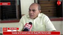 पंजाब केसरी से खास बातचीत में बोले पूर्व कृषि मंत्री, पंजाब सरकार किसानों के साथ राजनीति कर रहे हैं