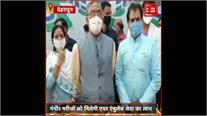 Uttarakhand के AIIM में मिलेगी एयर एम्बुलेंस सेवा, CM ने किया शुभारंभ