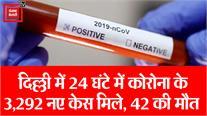 Delhi में Corona के 3,292 नए मामले, मृतकों का आंकड़ा 5,235 तक पहुंचा