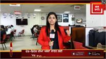 Newsroom live : ਕੇਂਦਰ ਖਿਲਾਫ਼