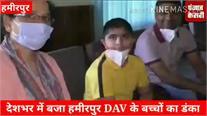 ISRO की प्रतियोगिता में Hamirpur की बच्चों का दबदबा, कमाल कर दिया