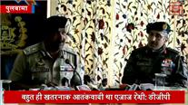 सैमबूरा एनकाउंटर में मारा गया लश्कर का टॉप कमांडर एजाज रेशी