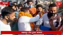 लखनपुर टोल प्लाजा मामला: गिरफ्तार पैंथर्स नेताओं को मिली जमानत... हुआ जोरदार स्वागत