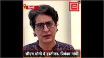 हाथरस कांड पर प्रियंका गांधी का बयान- 'प्रशासन ने जबरन आधी रात को जलाया पीड़िता का शव'