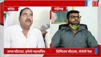 Abhay की 'धमकी' पर भड़क उठे Digvijay Chautala, कहा- मेरी खुली चुनौती है