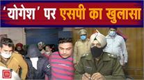 Singhu Border पर पकड़े गए संदिग्ध को लेकर बड़ा खुलासा, एसपी ने बताई ये बातें