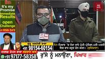ਕਿਸਾਨਾਂ 'ਤੇ ਹਮਲੇ ਕਰਨ ਵਾਲੇ ਨੌਜਵਾਨ 'ਤੇ Haryana Police ਦਾ ਵੱਡਾ ਖੁਲਾਸਾ, ਆਰੋਪ ਨਕਾਰੇ