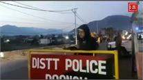 गणतंत्र दिवस को लेकर पुंछ में सुरक्षा व्यवस्था चाक चौबंद... लगाए गए विशेष नाके