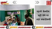 Superfast Jharkhand II झारखंड की बड़ी खबरें II Jharkhand News