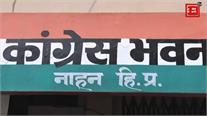 नाहन और हमीरपुर में मनाई गई हिमाचल पूर्णराजयत्व दिवस की 50वीं वर्षगांठ