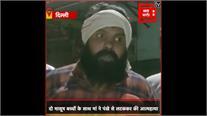 दिल्ली: दो मासूम बच्चों के साथ मां ने पंखे से लटककर की आत्महत्या