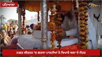 Gurdwara Sri Dukh Nivaran Sahib ਤੋਂ ਸਜਿਆ ਦਰਸ਼ਨ-ਦੀਦਾਰੇ Nagar Kirtan, ਵੇਖੋ Live