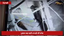 Sikh ਨੌਜਵਾਨਾਂ ਦੀ ਕਰਤੂਤ! Gurdwara Sahib 'ਚੋਂ ਉਡਾਈ ਗੋਲਕ