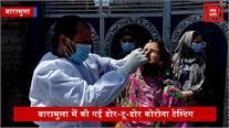 बारामुला में की गई डोर-टू-डोर टेस्टिंग, पिछले दिनों 11 मरीज मिलने के बाद उठाया गया कदम