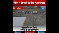 BJP MLA के भाई और बेटे की दबंगई: पहले मतदाता को सरेआम पीटा, फिर किया विपक्ष के घर पर पथराव