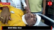 बंगाल में मालदा से बीजेपी कैंडिडेट गोपाल चंद्र को मारी गई गोली