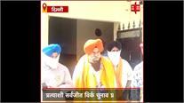 DSGMC चुनाव: जैन नगर में संगत के बीच पहुंचे शिअद बादल के सर्वजीत सिंह विर्क