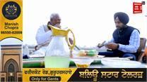 Kheti ਕਾਨੂੰਨਾਂ ਦੇ ਹੱਕ 'ਚ ਬੋਲਣ ਵਾਲੇ BJP ਲੀਡਰ Surjit Kumar Jyani ਦਾ ਵੇਖੋ 350 ਏਕੜ ਦਾ ਫਾਰਮ.mp4