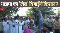 Ellenabad में किसान बढ़ाएंगे BJP की मुश्किलें, 27 अक्टूबर को होगी Mahapanchayat