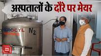 निजी अस्पतालों के दौरे पर यमुनानगर के मेयर, कोरोना से हताश मरीजों का बढ़ाया मनोबल
