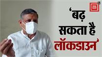 शिक्षामंत्री Kanwarpal Gurjar ने किया साफ- हालात को देखते हुए बढ़ सकता है Lockdown