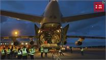 Corona ਦੇ ਕਹਿਰ ਵਿਚਕਾਰ India ਲਈUK ਤੋਂ ਰਾਹਤ ਸਮੱਗਰੀ ਲੈਉਡਿਆWorld ਦਾ ਸਭ ਤੋਂ ਵੱਡਾ Cargo Plane