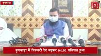 कुपवाड़ा में रिकवरी रेट बढ़ा, पॉजिटिव मामलों की दर में भी आई भारी कमी
