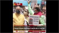 1000 बसों की खरीद में AAP पर भ्रष्टाचार का आरोप, विजय गोयल ने किया प्रदर्शन