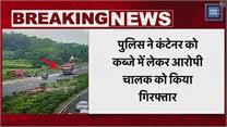 कानपुर: कंटेनर ने बाइक सवार को मारी टक्कर, CCTV में कैद हुआ दर्दनाक हादसा