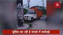 मेरठ से दिल्ली आकर चुराते थे मवेशी, द्वारका थाना पुलिस टीम ने दबोचे बदमाश