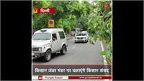 जंतर-मंतर पहुंचे किसान, भारी संख्या में पुलिस बल तैनात
