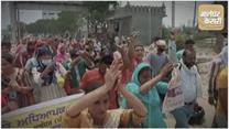 Teachers ने किया MLA सुशील कुमार रिंकू के घर के बाहर प्रदर्शन, देखिए !