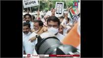 पेगासस जासूसी कांड: गृह मंत्री अमित शाह के घर के बाहर कांग्रेस का जमकर प्रदर्शन