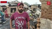 श्रीनगर के भीड़भाड़ वाले इलाके पालपोरा में लगी भीषण आग, 5 रिहायशी मकान और दो शेड हुए राख