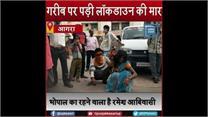 जेब में नहीं था एक भी रुपया तो Bhopal के लिए Delhi से पैदल निकले रमेश और किरण, Agra में हुआ ये हाल...