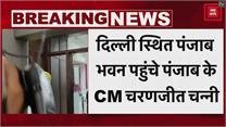 मुख्यमंत्री बनने के बाद चरणजीत सिंह चन्नी का पहला दिल्ली दौरा, नवजोत सिंह सिद्धू भी साथ