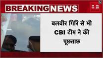 Mahant Narendra Giri Death: जांच करने बाघंबरी गद्दी मठ पहुंची CBI टीम, संतों से की पूछताछ
