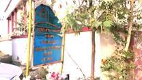 पलवल में स्कूली छात्रा के साथ दुष्कर्म का मामला, पीटीआई अध्यापक पर लगे आरोप