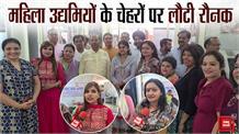 दो दिवसीय ट्यूलिप क्लब द्वारा आयोजित दिवाली मेले पर पूजा शर्मा की खास रिपोर्ट