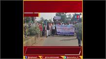 27% OBC आरक्षण को लेकर सरकार के खिलाफ विरोध प्रदर्शन, कांग्रेस सरकार से की ये मांग