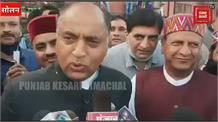सोलन में CM, सुनिए कांग्रेस के वोट मांगने पर क्या बोले...
